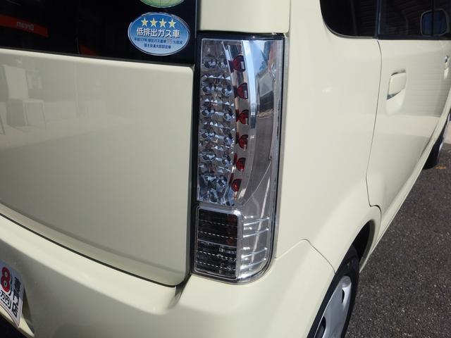 「三菱」「eKワゴン」「コンパクトカー」「京都府」の中古車20