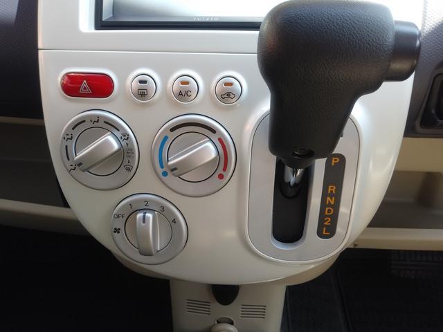 「三菱」「eKワゴン」「コンパクトカー」「京都府」の中古車30