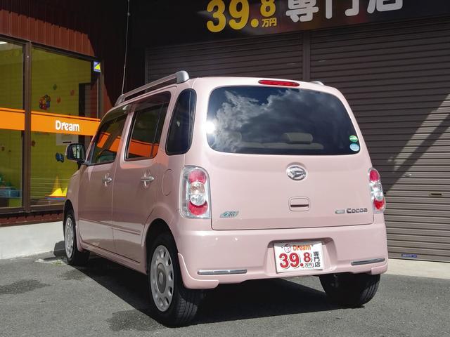 「ダイハツ」「ミラココア」「軽自動車」「京都府」の中古車8