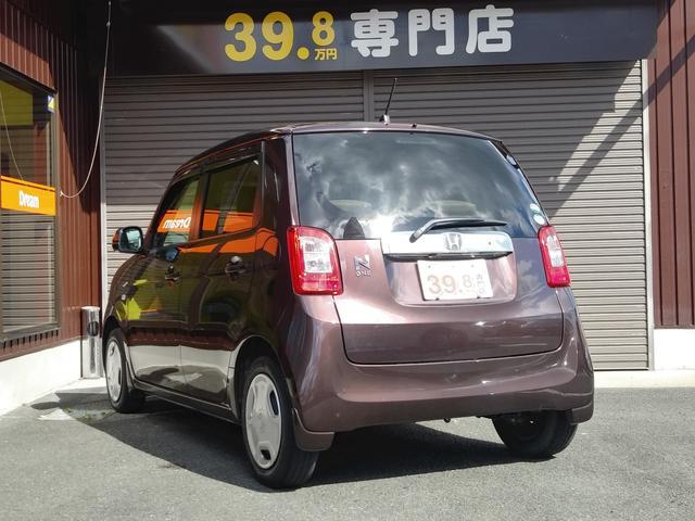 「ホンダ」「N-ONE」「コンパクトカー」「京都府」の中古車8
