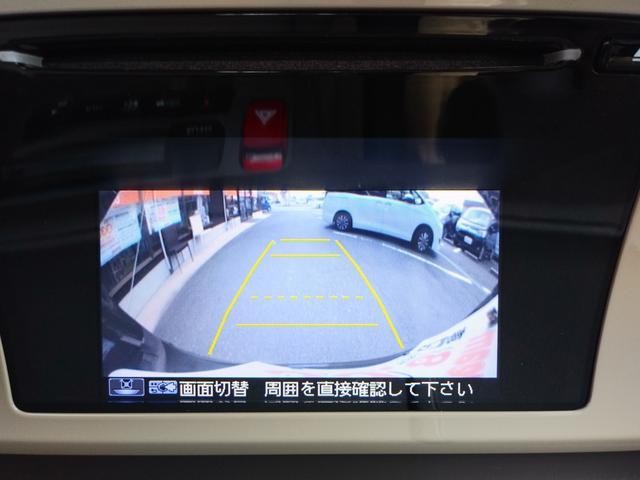 「ホンダ」「N-ONE」「コンパクトカー」「京都府」の中古車29