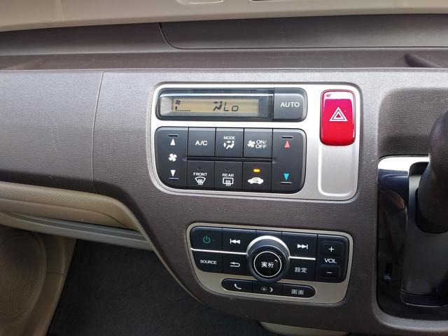 「ホンダ」「N-ONE」「コンパクトカー」「京都府」の中古車30