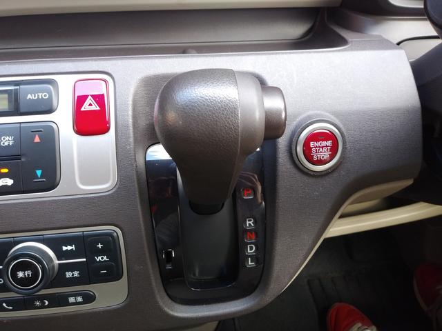 「ホンダ」「N-ONE」「コンパクトカー」「京都府」の中古車31