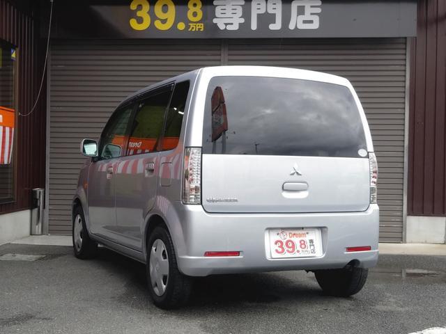 「三菱」「eKワゴン」「コンパクトカー」「京都府」の中古車8