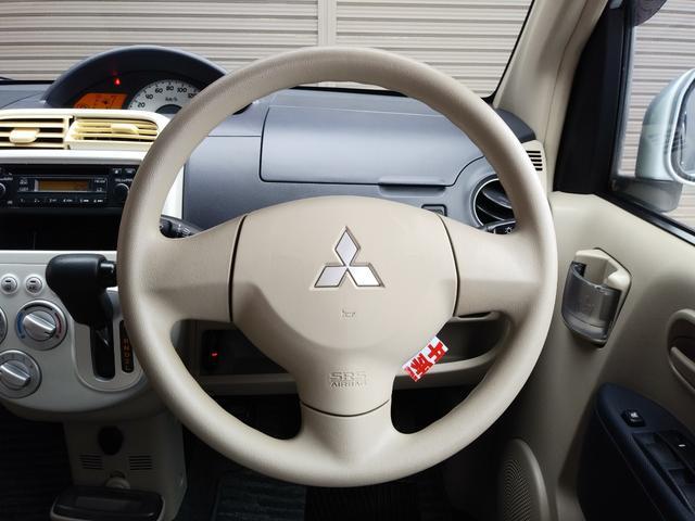 「三菱」「eKワゴン」「コンパクトカー」「京都府」の中古車21