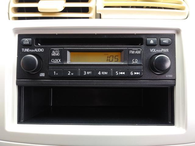 「三菱」「eKワゴン」「コンパクトカー」「京都府」の中古車27