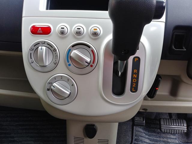 「三菱」「eKワゴン」「コンパクトカー」「京都府」の中古車28