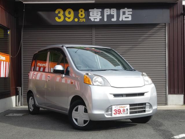 「ホンダ」「ライフ」「コンパクトカー」「京都府」の中古車6