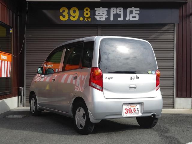 「ホンダ」「ライフ」「コンパクトカー」「京都府」の中古車8