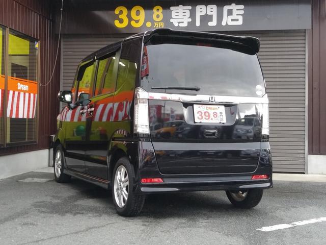 「ホンダ」「N-BOX」「コンパクトカー」「京都府」の中古車8