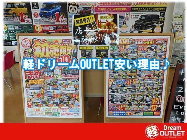 E ショコラティエ オートエアコン ETC スマートキー CD(39枚目)