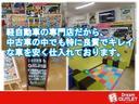 E ショコラティエ オートエアコン ETC スマートキー CD(38枚目)