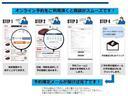 E ショコラティエ オートエアコン ETC スマートキー CD(47枚目)