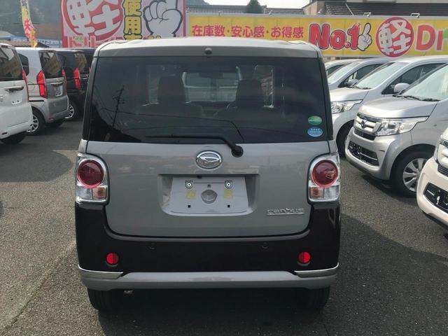 Gメイクアップ SAIII 4WD(3枚目)