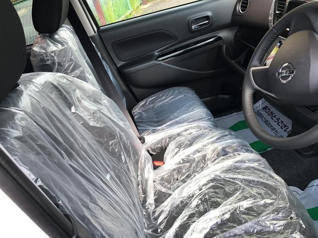 日産 デイズルークス ハイウェイスター X 2017年6月登録済未使用車