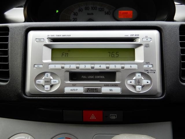 ダイハツ ムーヴ L キーレス CD 1年走行無制限保証付き