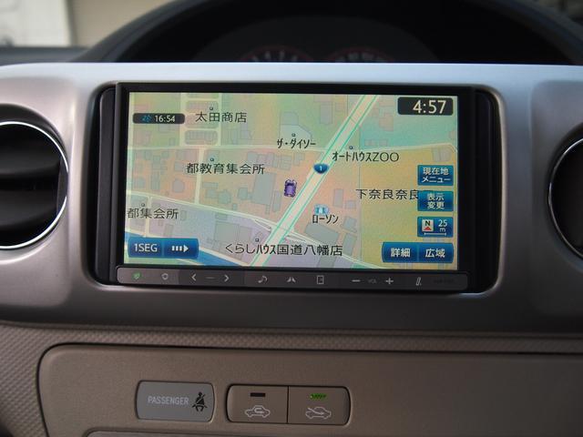 150rGパッケージ 走行距離3.2万ナビTVBカメ1年保証(16枚目)