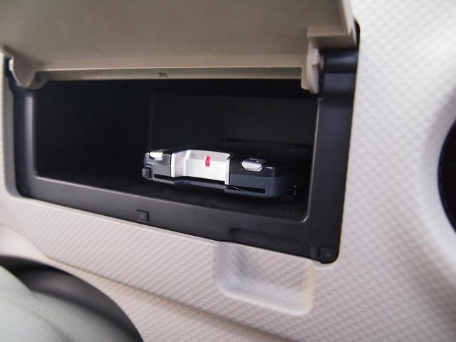150rGパッケージ 走行距離3.2万ナビTVBカメ1年保証(20枚目)