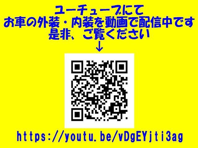 カスタム Xリミテッド キーフリー CD ETC 1年保証(3枚目)