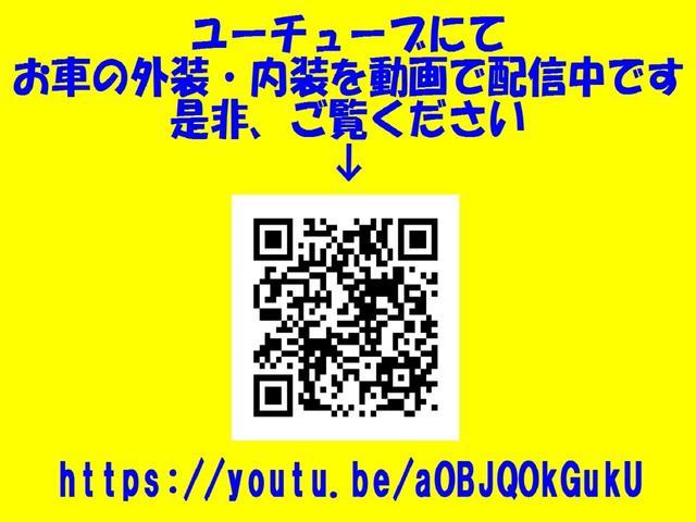 「ホンダ」「フィット」「コンパクトカー」「京都府」の中古車3