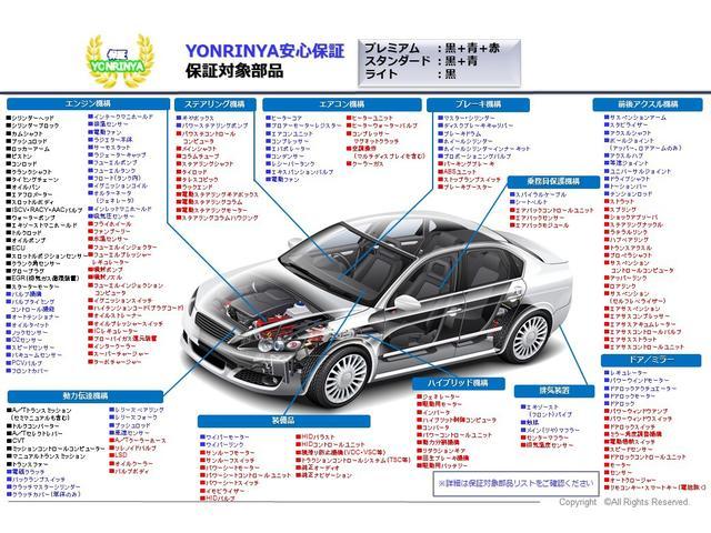 X Vセレクション HDDナビDVDインテリキーエンジンPスタ(28枚目)