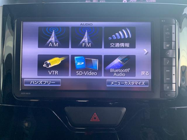 ダイハツ純正SDナビです。Bluetooth対応で通話はもちろん、スマホから音楽再生可能です。バックカメラで駐車もらくらく