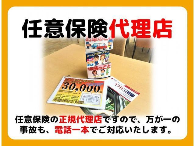 ダイハツ タント X SAIII 届出済未使用車