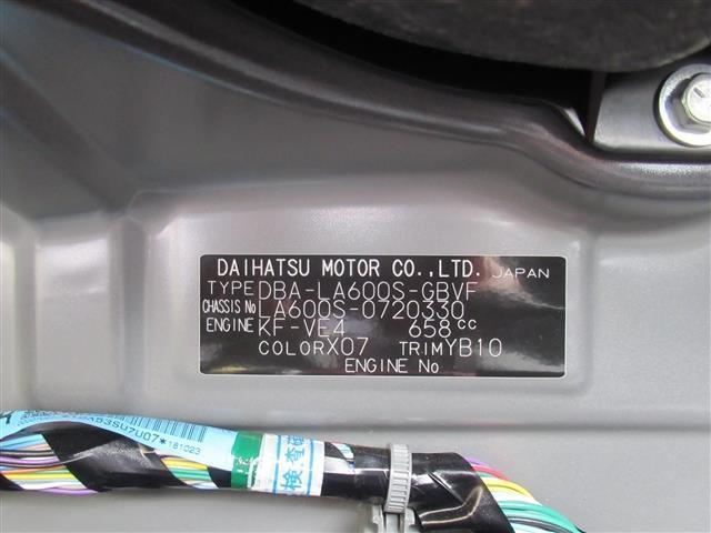 カスタム X トップED LTD SAIII スマート(18枚目)