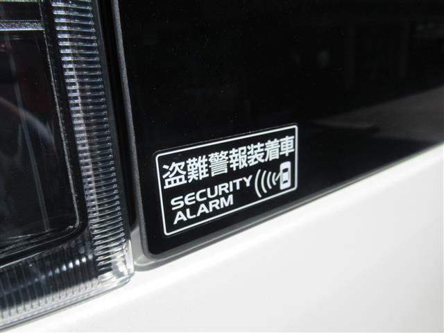 「マツダ」「フレアワゴンカスタムスタイル」「コンパクトカー」「京都府」の中古車7