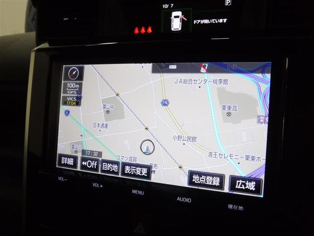「トヨタ」「ルーミー」「ミニバン・ワンボックス」「滋賀県」の中古車8