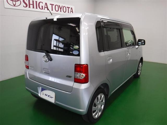 「トヨタ」「ピクシススペース」「コンパクトカー」「滋賀県」の中古車3