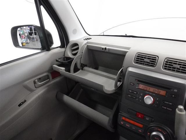 「トヨタ」「ピクシススペース」「コンパクトカー」「滋賀県」の中古車12