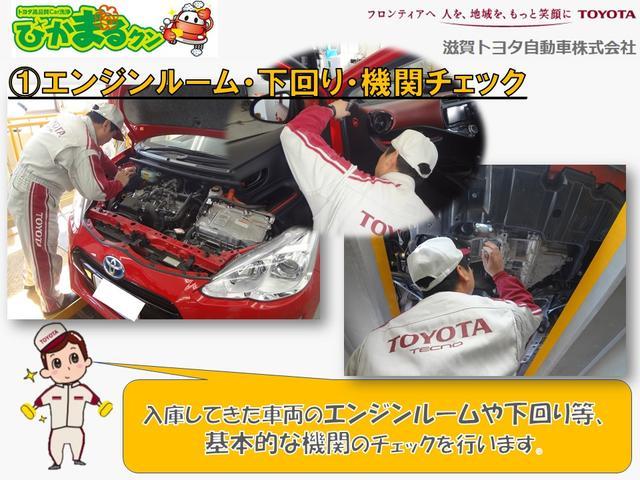 「トヨタ」「ピクシススペース」「コンパクトカー」「滋賀県」の中古車22
