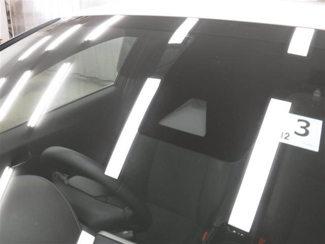 「トヨタ」「C-HR」「SUV・クロカン」「滋賀県」の中古車13