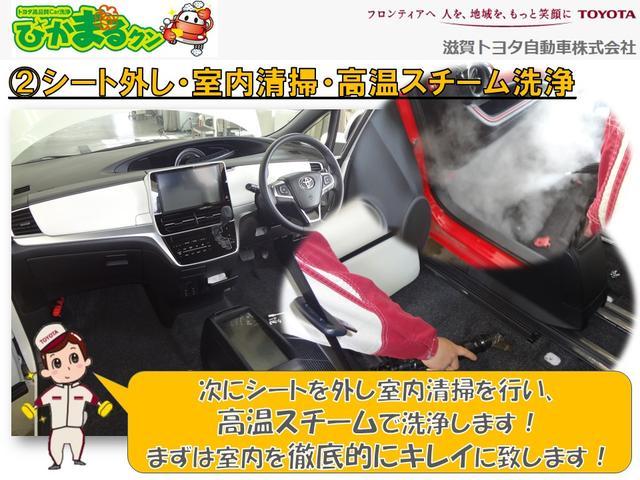 「トヨタ」「C-HR」「SUV・クロカン」「滋賀県」の中古車23