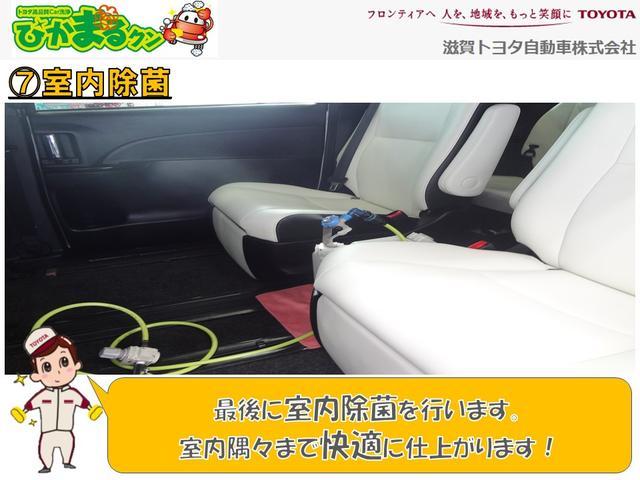 「トヨタ」「C-HR」「SUV・クロカン」「滋賀県」の中古車28