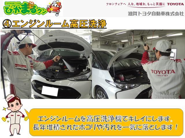 「スズキ」「ハスラー」「コンパクトカー」「滋賀県」の中古車25