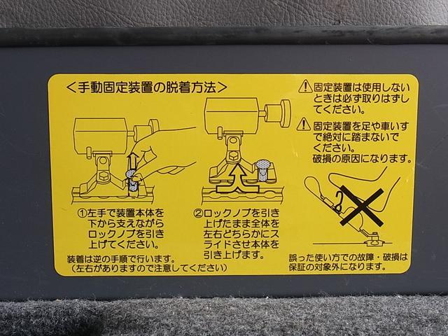 「三菱」「タウンボックス」「コンパクトカー」「京都府」の中古車13