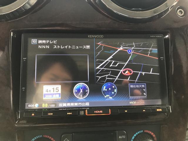 「ハマー」「ハマーH2」「SUV・クロカン」「滋賀県」の中古車36