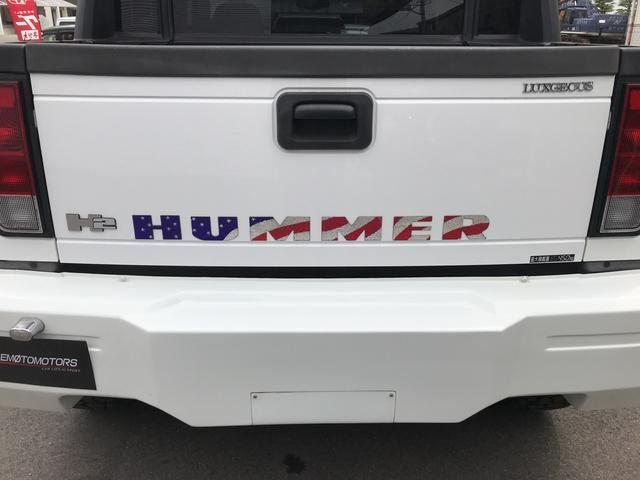 「ハマー」「ハマーH2」「SUV・クロカン」「滋賀県」の中古車50