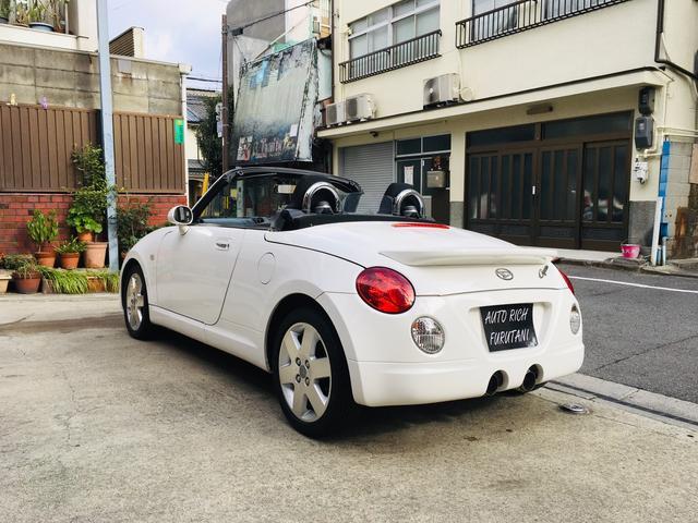 「ダイハツ」「コペン」「オープンカー」「京都府」の中古車4
