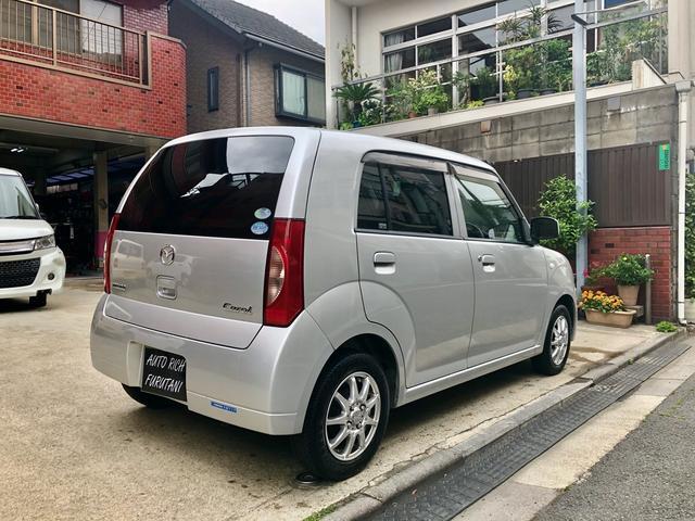 「マツダ」「キャロル」「軽自動車」「京都府」の中古車3