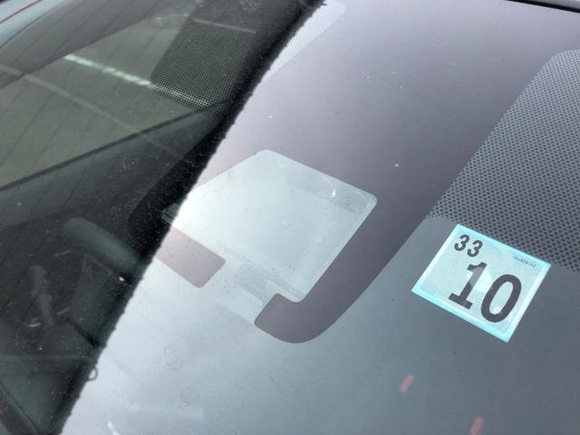 G 登録済未使用車 LEDヘッドライト ナビレディP 内装茶(20枚目)