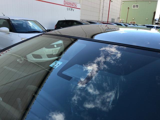Sスタイルブラック 登録済未使用車 衝突軽減ブレーキ(20枚目)