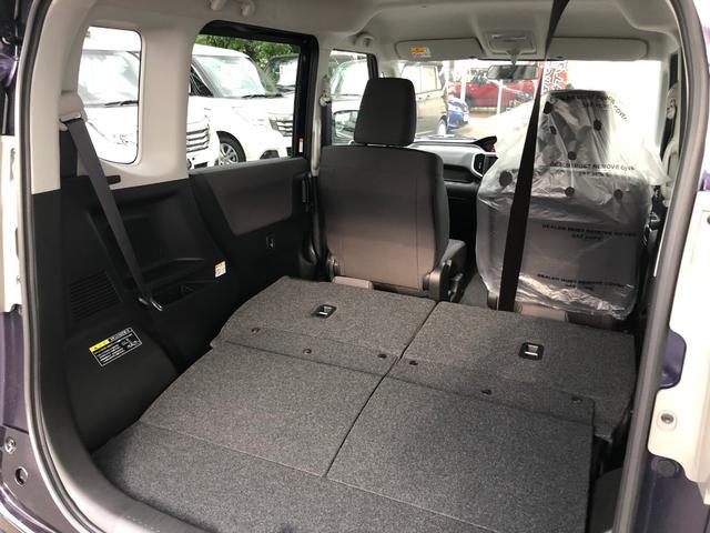 G 登録済未使用車 キーフリー 後席片側電動スライドドア(17枚目)