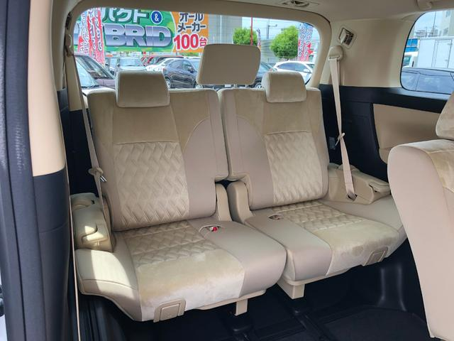 「トヨタ」「ヴェルファイア」「ミニバン・ワンボックス」「京都府」の中古車32