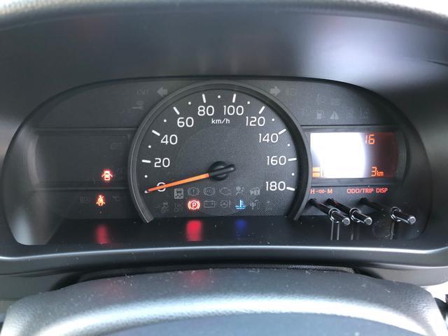 X SAIII 登録済未使用車 衝突軽減ブレーキ 禁煙車(20枚目)
