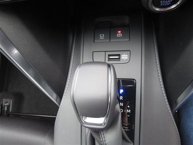 S 登録済未使用車 禁煙車 衝突軽減ブレーキ(7枚目)