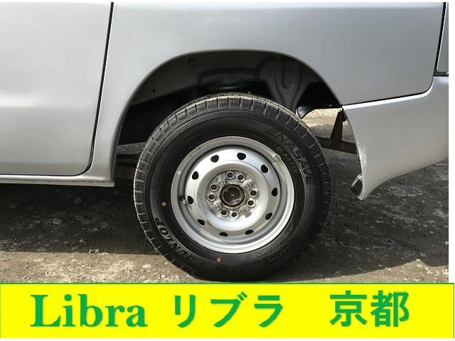 日産 クリッパーバン DX GLパッケージ 純正キーレス PS PWルーフキャリア