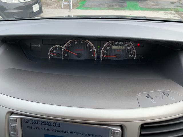 Z 煌 車検整備付 両側Pドア ナビTV Bカメラ ETC(6枚目)